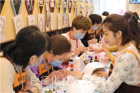 北京良径化妆造型学校 学员美甲练习
