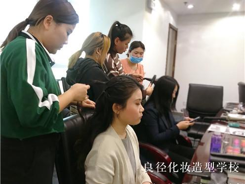 北京良径化妆造型学校 化妆实习1111