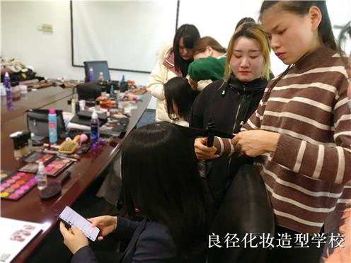 北京良径化妆造型学校 化妆实习1121