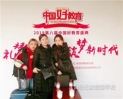北京良径化妆造型学校 化妆实习现场1
