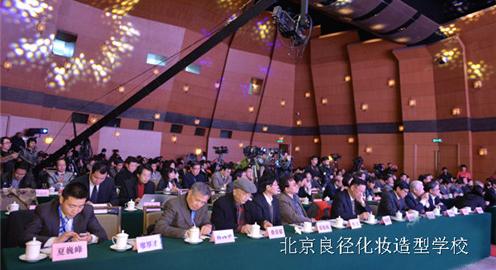 北京良径化妆造型学校 实习教育家年会