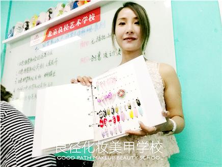 北京良径化妆造型学校 美甲班学员作品