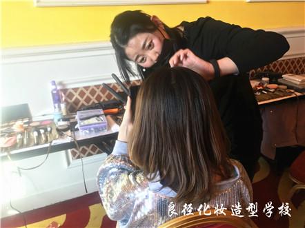 北京良径化妆造型学校 实习活动