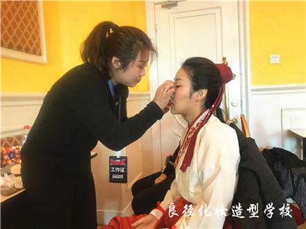 北京良径化妆造型学校 实习活动1