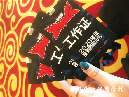 北京良径化妆造型学校 实习活动11