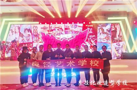 北京良径化妆造型学校 实习活动3569
