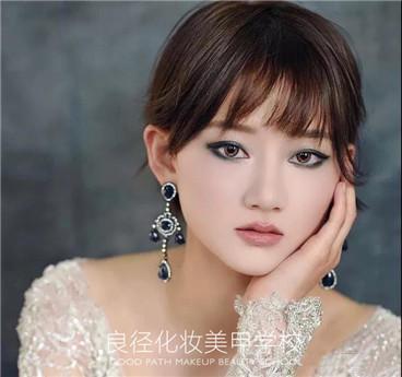 北京良径化妆造型学校 妆后形象照