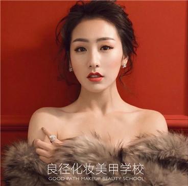 北京良径化妆造型学校 妆后照片1