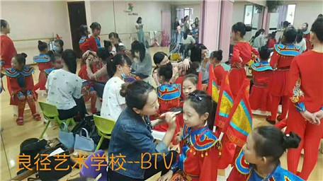 北京亚博app苹果版下载亚博体育官网软件下载造型学校 亚博体育官网软件下载实习