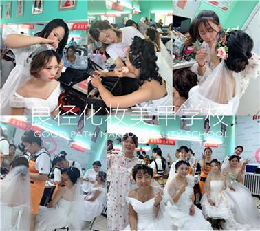 北京良径化妆造型学校 学生化妆