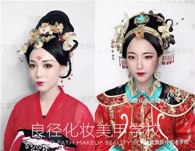 北京去哪里学习彩妆有前途