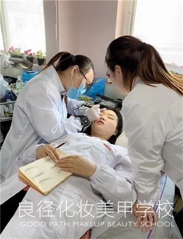 北京良径化妆造型学校 纹绣练习