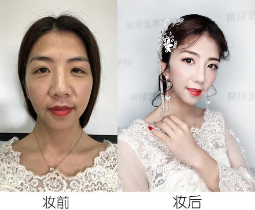 北京良径化妆造型学校 韩式新娘妆前妆后对比