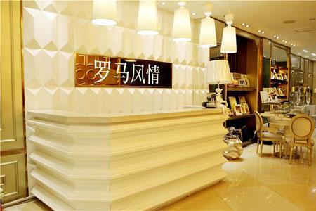 北京罗马风情婚纱摄影公司高薪招聘化妆师