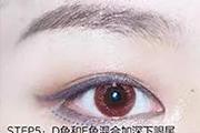 蓝色眼线妆教程,春季清爽蓝色眼线画法
