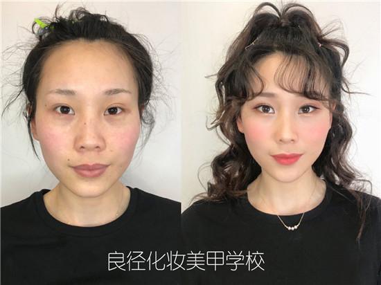 北京良径化妆培训 妆前妆后对比