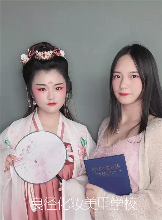 北京良径化妆学校  北京化妆培训学生作品