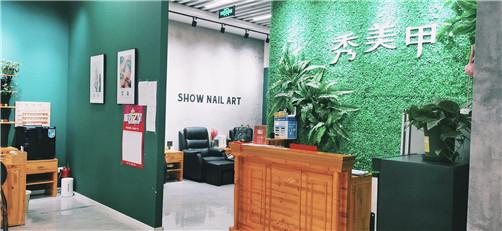 北京良径化妆培训学校 招聘美甲美睫美容师