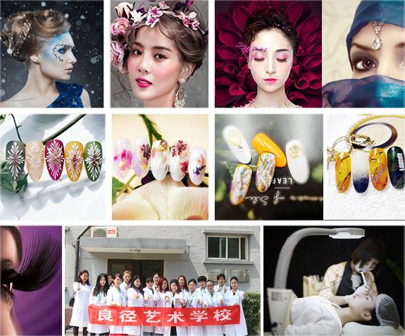 良径化妆学校学费万元补贴季,助力梦想!