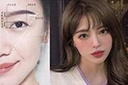 5款眉型技巧传授,轻松画出漂亮眉毛