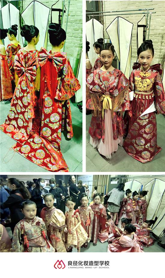 良径学员参加中国国际时装周之羋白品牌童装实践活动4
