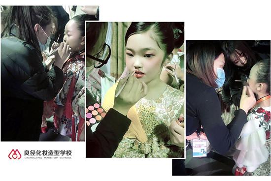 良径学员参加中国国际时装周之羋白品牌童装实践活动9