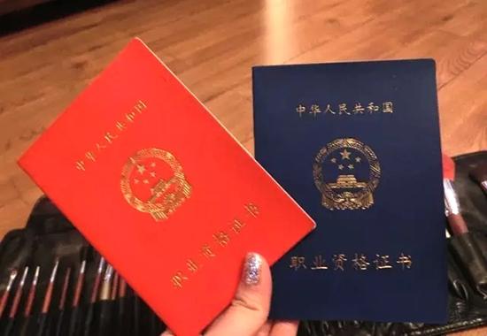 北京考一个化妆师高级证书需要多少钱?