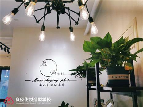 北京慕浠·摄影STUDIO招聘化妆师