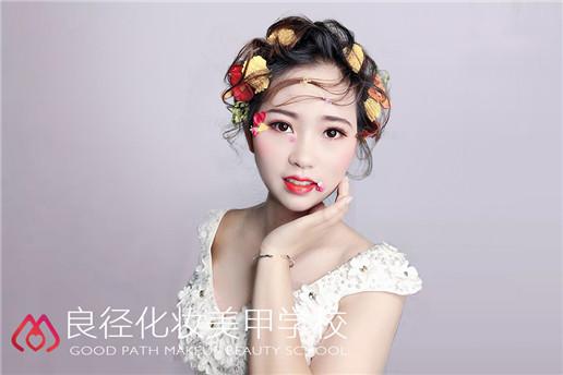 学美容化妆去美容化妆培训学校哪个学校好 良径美容化妆学校作品