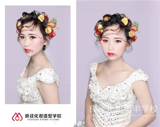 学美容化妆去美容化妆培训学校哪个学校好 良径美容化妆学校作品1