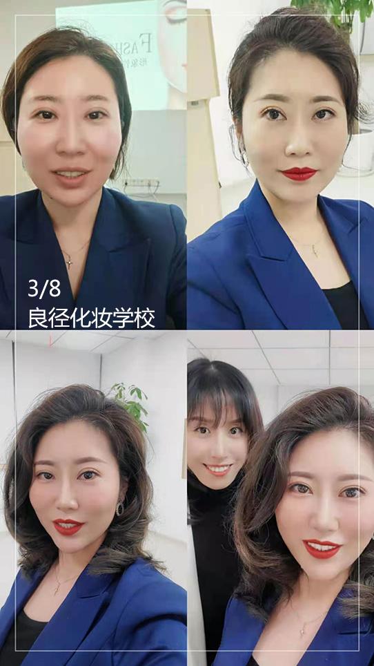 3.8女神节小杰老师化妝模特妝前妝后對比