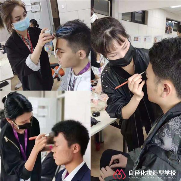 良径化妆学校实习4