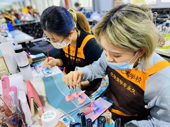 北京美甲睫毛培训学校哪家好?