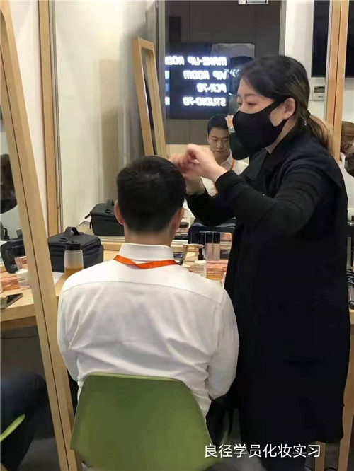 良径化妆实习1