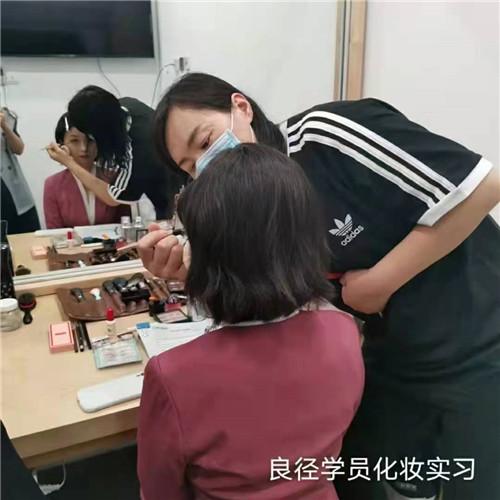 良径化妆实习2