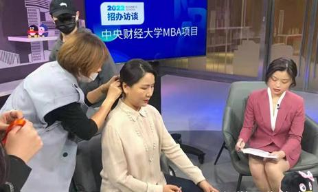 良径化妆实习腾讯总部访谈节目