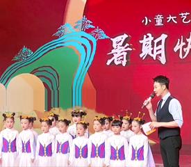 通州化妆学校良径北京电台化妆实习