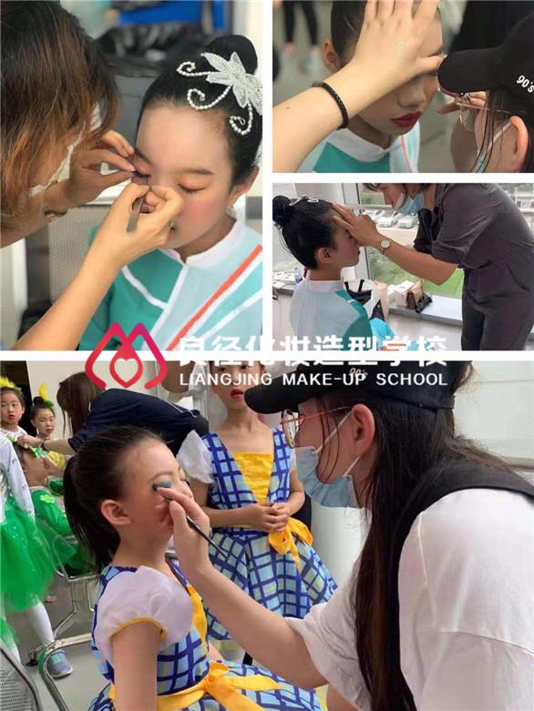 良径学子北京电视台实习照片3