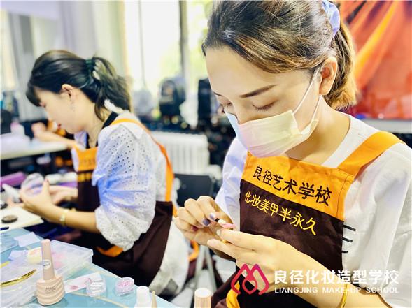北京化妆美甲校收费得花多少钱 良径美甲培训班学员练习